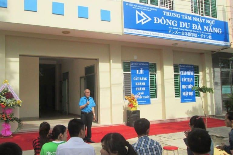 Chi nhánh Nguyễn Tư Giản của trung tâm Nhật ngữ Đông Du