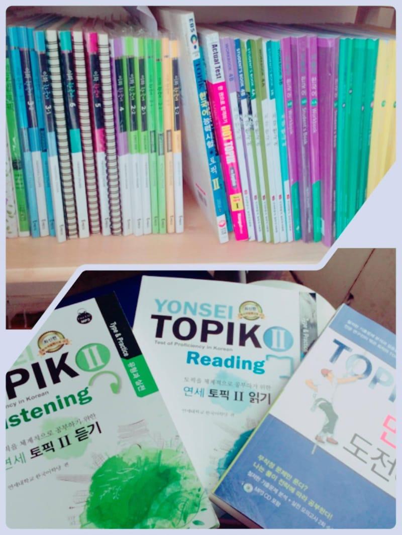 Green Korea Language