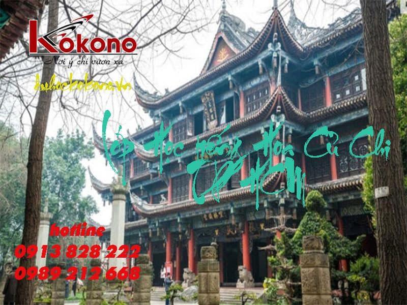 học tiếng Hoa Quận Củ Chi, TP HCM