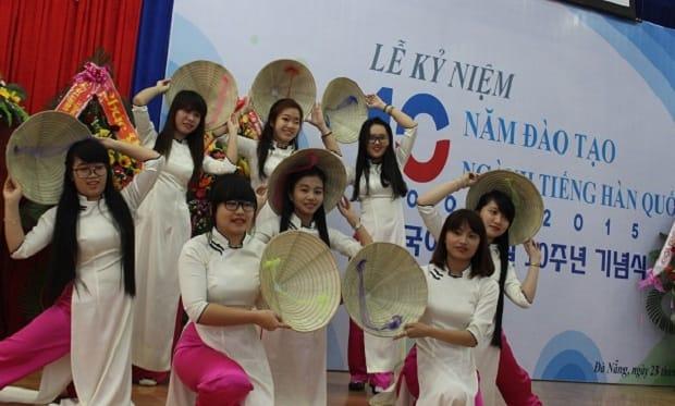 Trung tâm Thế giới Tiếng Hàn