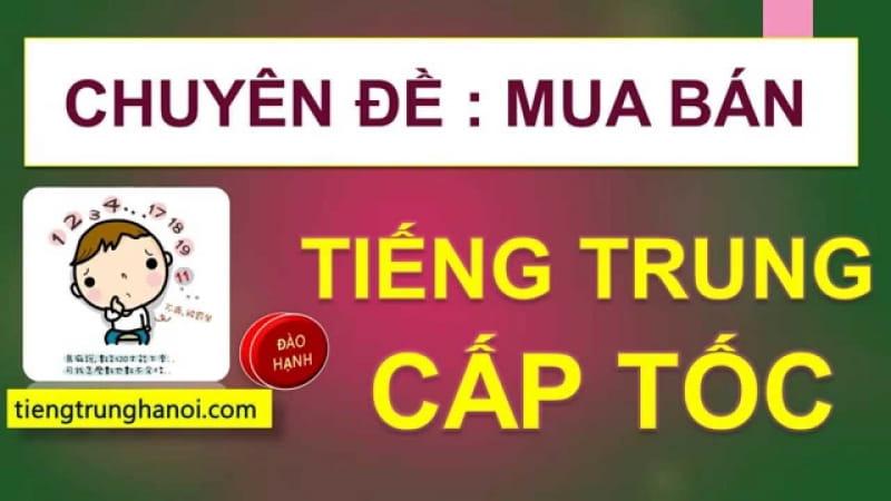 Trung tâm tiengtrunghanoi.com